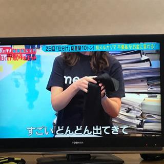 ひさポン様 東芝レグザ 37インチ フルHDテレビ