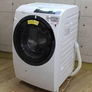 R287)【美品・高年式!】日立 HITACHI ドラム式 電気...