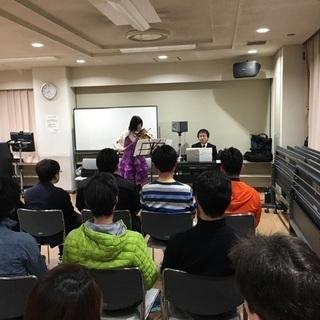 Amiの国際交流パーティー(女性の参加者募集)