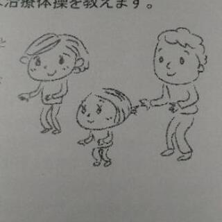 【羅漢気功センター 九州分院】★ 気功施術★