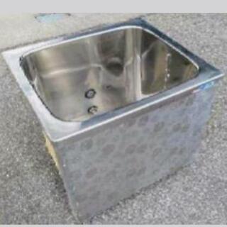 ⚫浴槽(ステンレス製)⚫ペットの飼育~畑の水溜に⚫現場解体品⚫