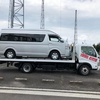 ‼️1日¥9980-‼️積載車‼️農機具&トラックターも運べます...