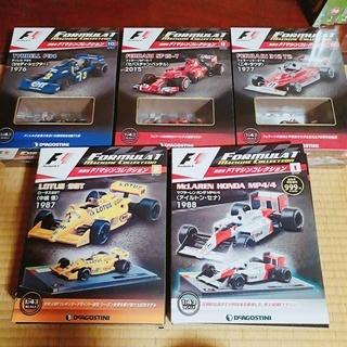 【総額10,000円以上】F1マシンコレクション1.2.6.9.10