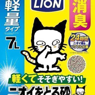 猫のトイレの砂(2袋)