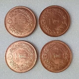 旧一円硬貨4枚セット「送料無料」