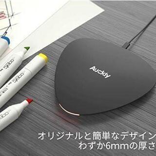 Auckly ワイヤレス充電器Qi急速充電対応「送料無料」