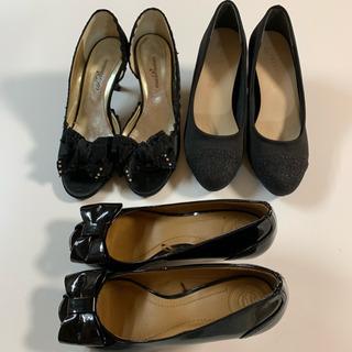 靴 パンプス 3足 セット