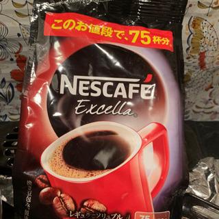 【お取引決定】インスタントコーヒー 詰め替え