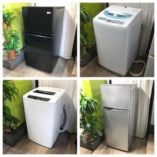 組み合わせ自由⭐️選べるリユース家電❣️冷蔵庫&洗濯機⭐️Bクラ...