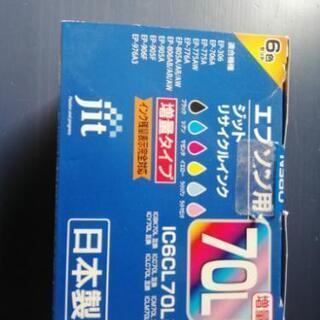 EPSONプリンターのインク 70L 5色