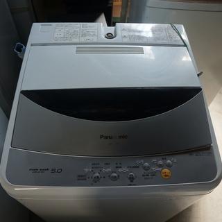 送料込み1万円!! 2010年式 NA-F50B2 お買い得品