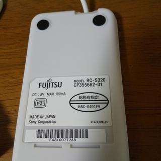 富士通の非接触ICカード読み取り装置を無料で