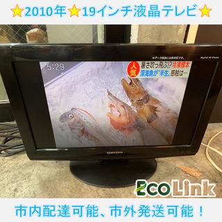 m560☆ PayPay対応♪ オリオン 2010年製 1…