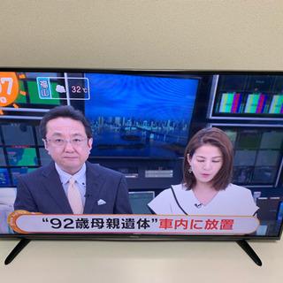 お譲り先決まりました。 ハイセンス ハイビジョン液晶テレビ 55...