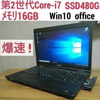 お取引中)爆速 第2世代Core-i7 メモリ16G SSD48...