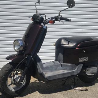 原付 スクーター バイク 50cc ヤマハ vox 通勤 通学 ...
