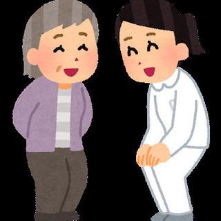【派】≪正看2100円!准看1900円!老人ホームでの看護職≫