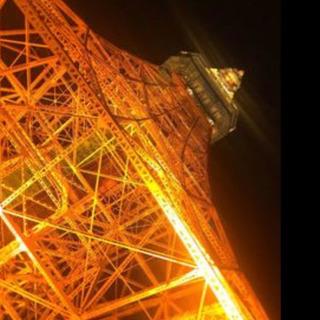 8/24(土)【食いしん坊、飲んべえさん集まれ♪♪東京タワーでコ...
