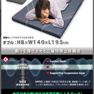 西川エアー01 ダブル AiR 01 ベーシック