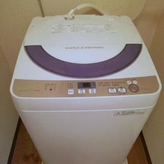朝来市 SHARP 全自動洗濯機 ES-GE55R 9月末発送