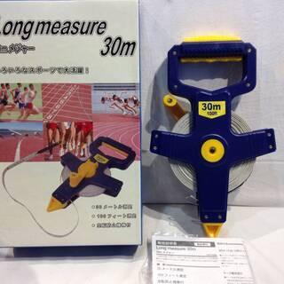 ■X900■未使用■30m ロングメジャー 株式会社マクロス 空...