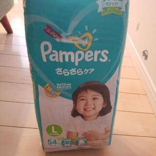 パンパース Lテープ 紙おむつ