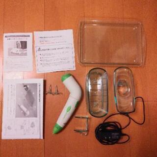 充電式音波洗浄器 「ソニック・エリーナ」
