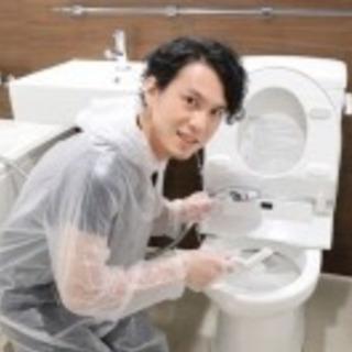お掃除駆け付け隊!夜間のお掃除、代行いたします!