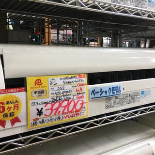 2013年製 MITSUBISHI 三菱 霧ヶ峰 4.0kw ル...
