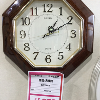 SEIKO SWEEP 壁掛け時計 KH216B 直径約37cm