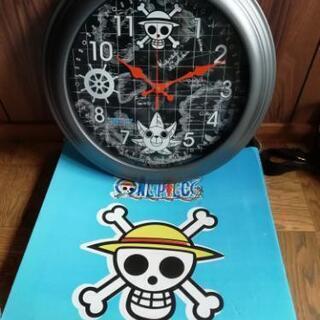 ONE  PIECE 時計【非売品】