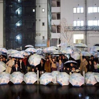 【新規事業フルコミメンバー募集】渋谷発傘のシェアリングサービス