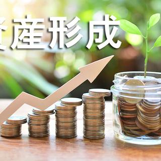 大増税時代の資産形成