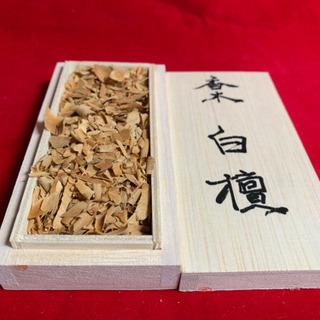 特割 高級白檀削り粉 お香 匂い袋 匂い消し 浄化 木箱入 仏像...