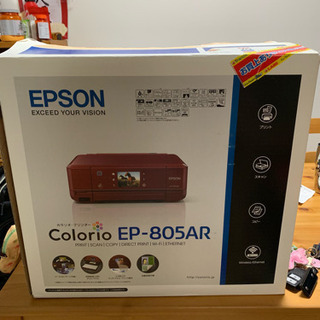 EPSONプリンターEP-805-AR