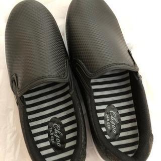 滑りにくい靴 ファイングリップシューズ