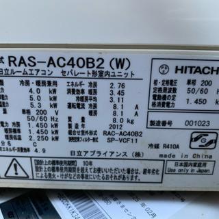 2012年製エアコン売ります。