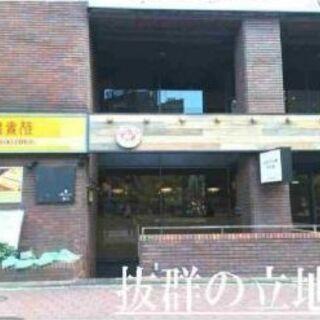 【北新地】 御堂筋沿い,人通りの多い立地の店舗♪