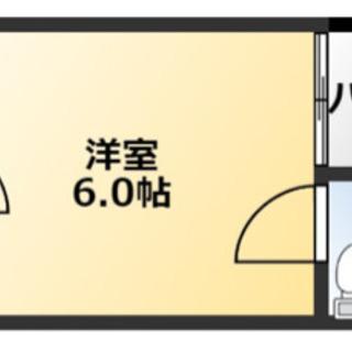 ✨ 八尾市 近鉄大阪線 高安駅徒歩3分 1R 敷金礼金ゼロゼロ✨