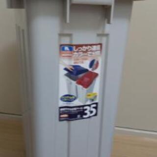 【0円】37リットル 日本製ゴミ箱 35型【水洗い・アルコール消毒済】