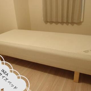 IKEA シングルベッド 脚付きマットレス