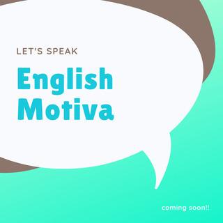 English Motivaワンコイン英語勉強会