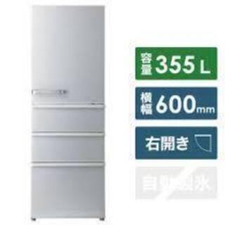 AQUA AQR-36H(S) 4ドア冷蔵庫(355L・右開き)...