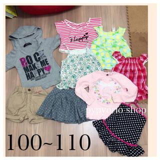 女の子 子供服 100~110