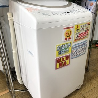 2017年製 TOSHIBA 東芝 8.0/4.5kg 洗濯機 ...