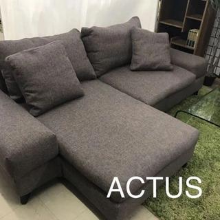 【リユース品】ACTUS カウチソファ