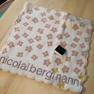 新品!nicolai bergmann タオルハンカチーフ