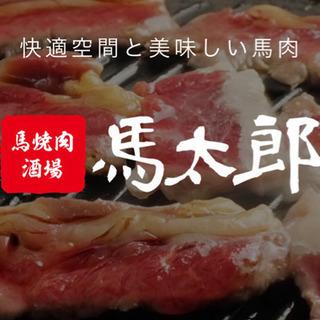 【即入居可能な寮完備】JR山手線新宿駅南口から徒歩3分の場所にあ...