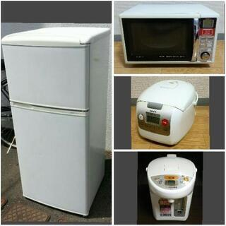 格安!冷蔵庫 オーブンレンジ 炊飯ジャー 電子ポット 4点セット...