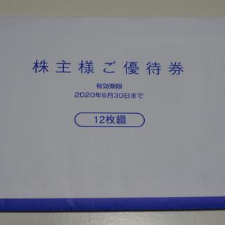 EDION 優待券 3000円分